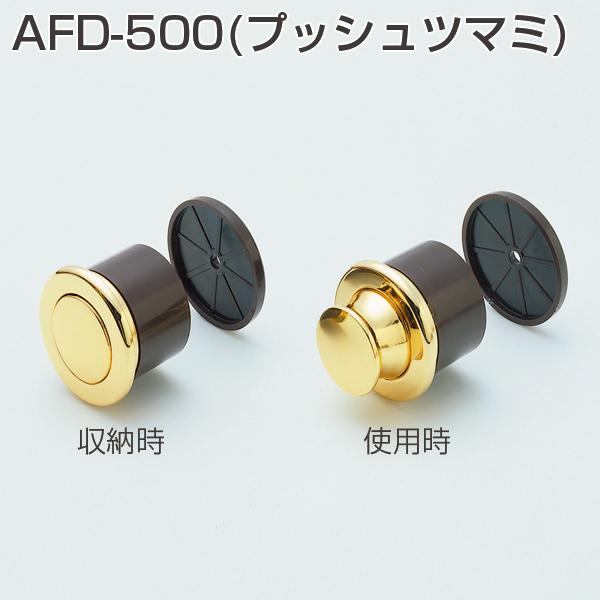 atom080499