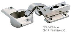 DT90-17-3LA