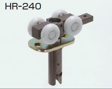 HR-240