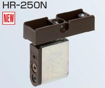 HR-250N