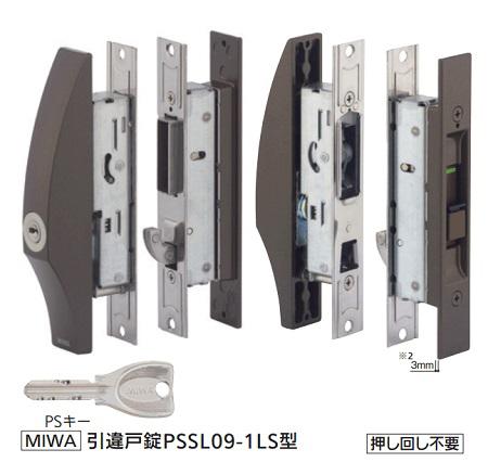 PSSL09-1LSCB
