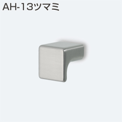 atom203503