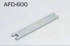 atom080490