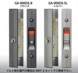 torikaejou_ga900dx