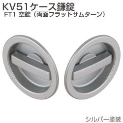 KV51-FT1