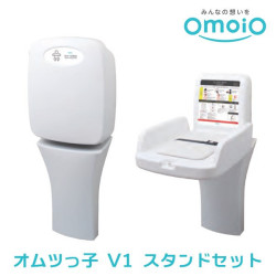 omoio_TS-V1-S