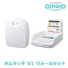 omoio_TS-V1-W