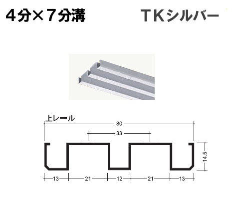 hamakuni-436-200