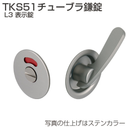 TKS51-L3