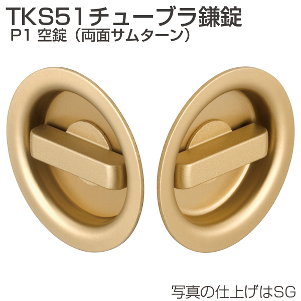 TKS51-P1