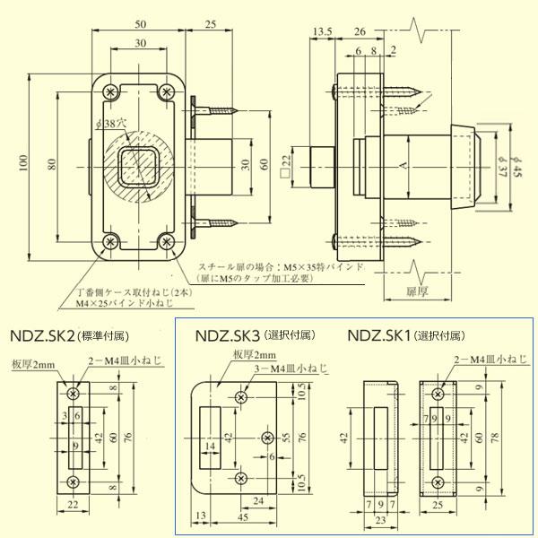 miwa-ndz-1