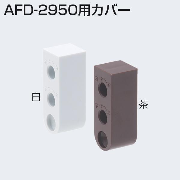 atom264353