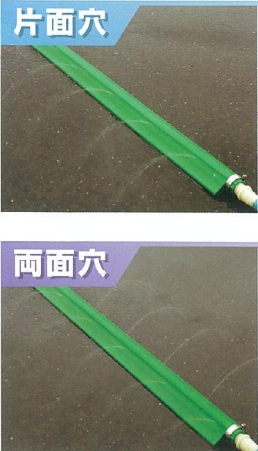 daikenkasei-gup-10s