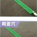 daikenkasei-gup-10w