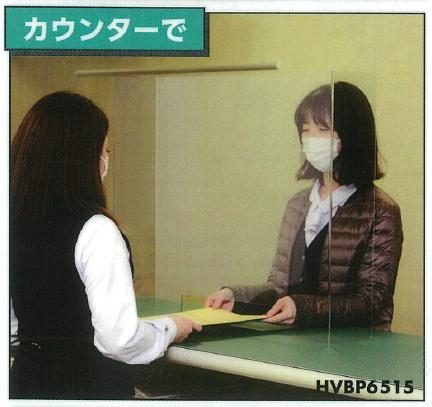 hikari-hvbp6515