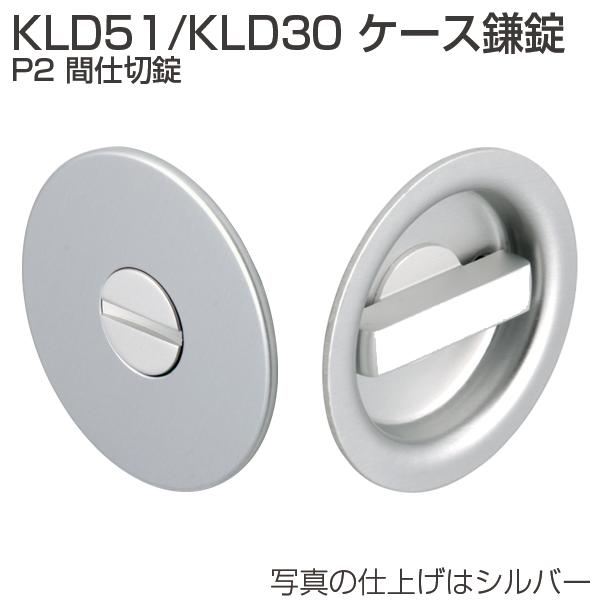 KLD30-P2